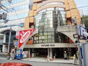 バーチャルオフィス 神戸 三宮 格安のルミエ 神戸 三宮店(1ケ月無料)の外観