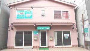 バーチャルオフィス 神戸 格安のルミエ 神戸店(1ケ月無料)外観