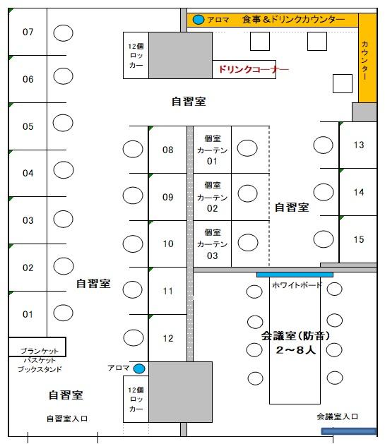 バーチャルオフィス・大阪梅田ルミエ1号店 ブースレイアウト(2F)3-1-2