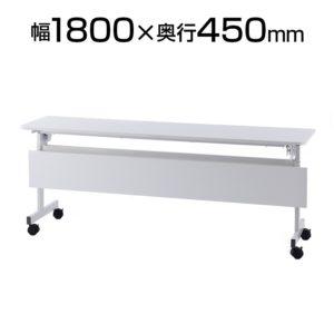大阪 梅田の格安 貸し会議室はルミエ 大阪 梅田 貸し会議室のテーブル