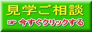 大阪 梅田の格安 貸し会議室はルミエ 大阪 梅田 貸し会議室の見学