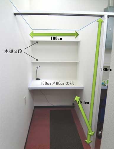 自習室 大阪、大阪梅田2号店の個室ブース(6席のみ)