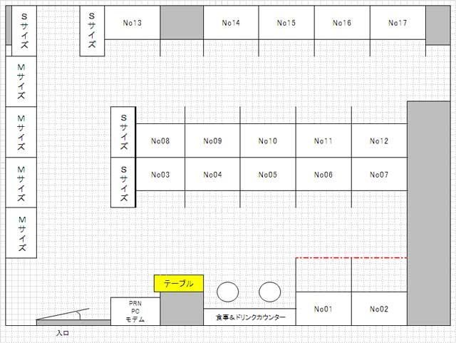 自習室 三宮、三宮2号店、ルミエ自習室のレイアウト