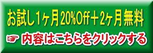 バーチャルオフィス神戸・神戸ルミエ1号店お試し