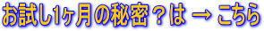 自習室 大阪(大阪・梅田・神戸・三宮)9店舗のお試し1ヶ月の秘密