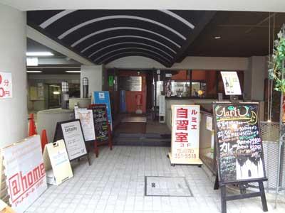 自習室 三宮、三宮1号店、ルミエ自習室の1階入り口
