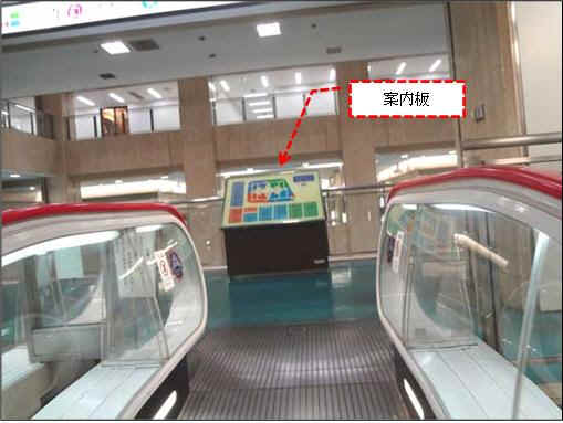 自習室 大阪、大阪梅田2号店の2階エスカレーター前案内板
