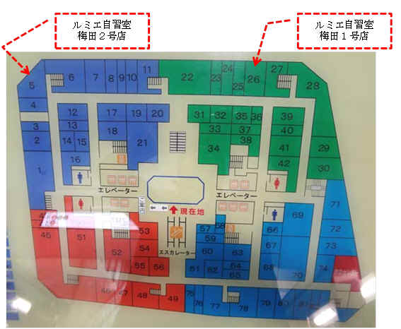 自習室 大阪、大阪梅田2号店の2階配置図