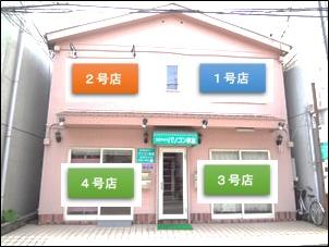 自習室 神戸、神戸1号店、ルミエ自習室の外観