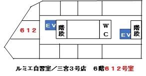 自習室 三宮、三宮3号店、ルミエ自習室の6階レイアウト