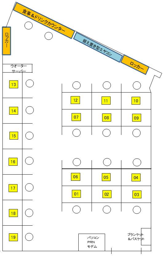 自習室 三宮、三宮3号店、ルミエ自習室の室内レイアウト